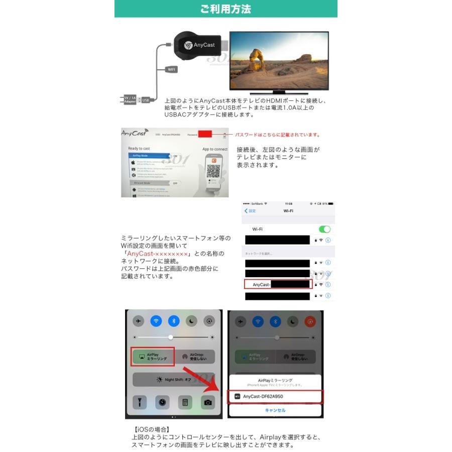 HDMI ワイヤレス レシーバー Wi-Fi iPhone android PC パソコン テレビ TV モニター スマホ 転送 テレビ で見る 高解像度 1080P|301-shop|07