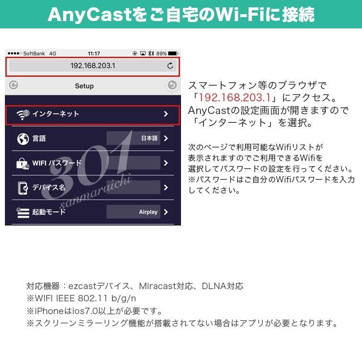 HDMI ワイヤレス レシーバー Wi-Fi iPhone android PC パソコン テレビ TV モニター スマホ 転送 テレビ で見る 高解像度 1080P|301-shop|08
