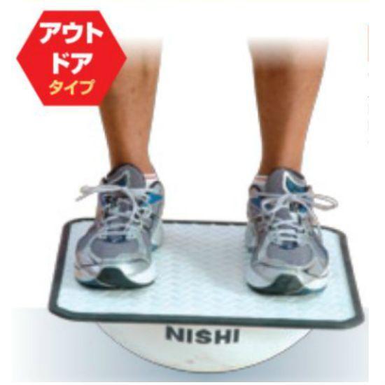 正規品販売! NISHI ニシ・スポーツ バランスボード T7801, ヌマヅシ 32a874c9