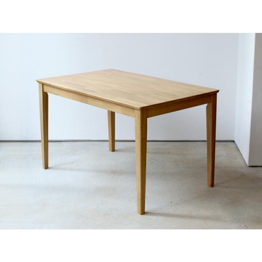 ダイニングテーブル 木製 W120×D75(cm) 2〜4名用 長方形 ナチュラル ブラウン MTS-060|3244p|02