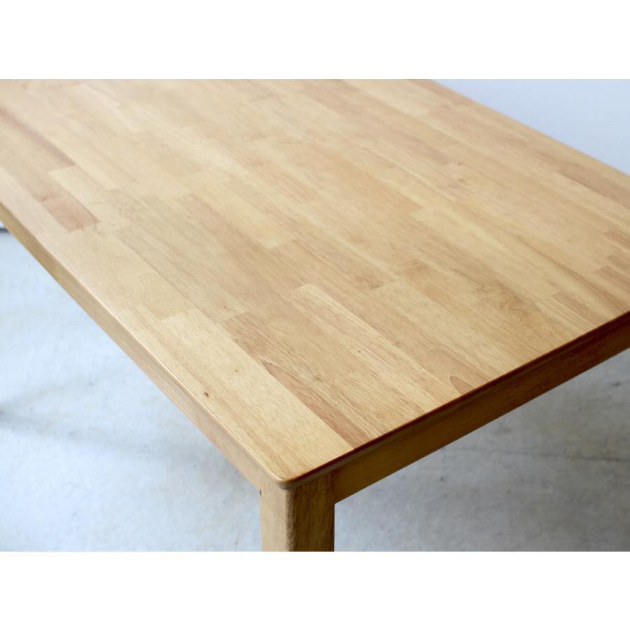 ダイニングテーブル 木製 W120×D75(cm) 2〜4名用 長方形 ナチュラル ブラウン MTS-060|3244p|04