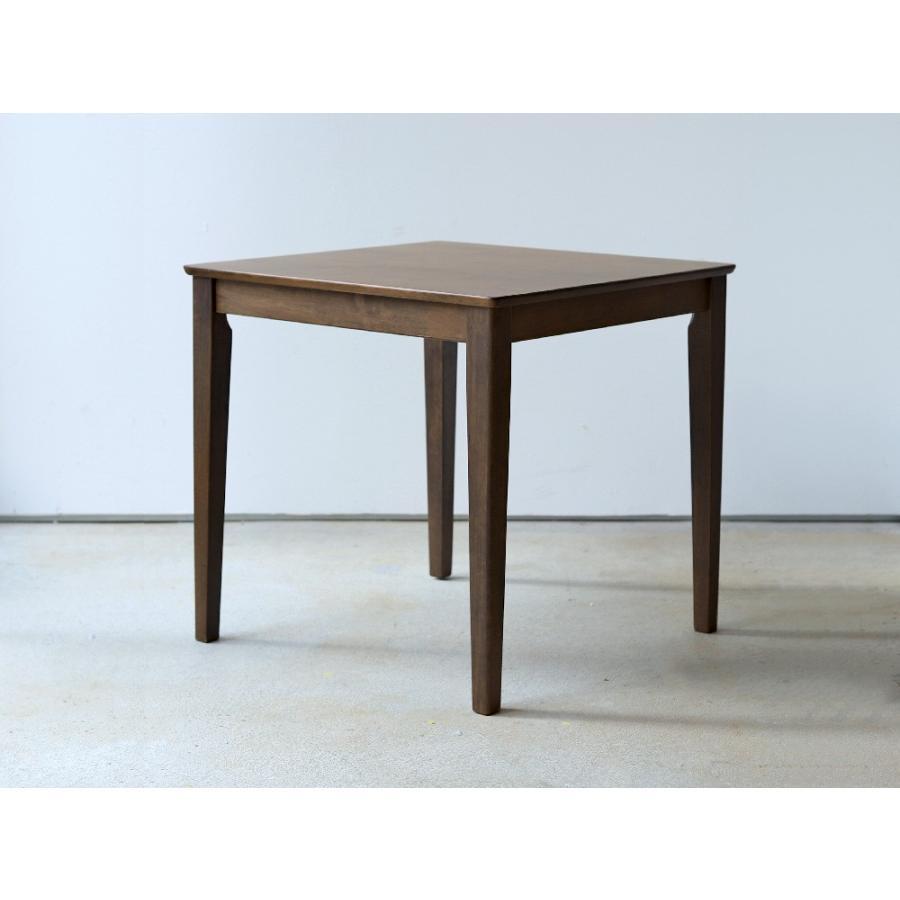 ダイニングテーブル 木製 W75×D75(cm) 2名用 正方形 ナチュラル ウォールナット MTS-063|3244p|02