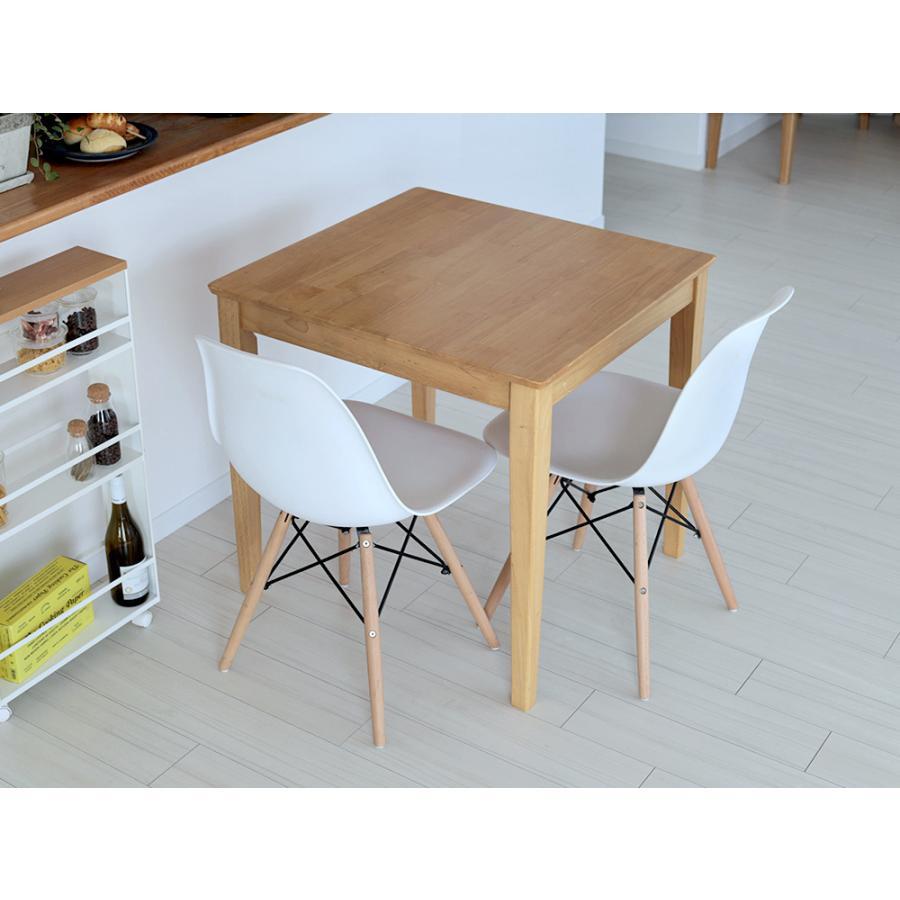 ダイニングテーブル 木製 W75×D75(cm) 2名用 正方形 ナチュラル ウォールナット MTS-063|3244p|16