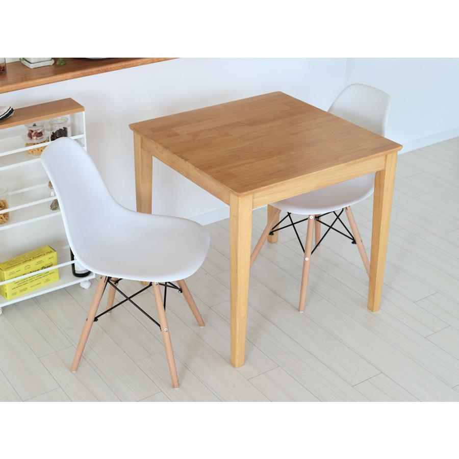 ダイニングテーブル 木製 W75×D75(cm) 2名用 正方形 ナチュラル ウォールナット MTS-063|3244p|17