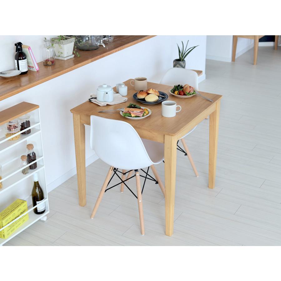 ダイニングテーブル 木製 W75×D75(cm) 2名用 正方形 ナチュラル ウォールナット MTS-063|3244p|18