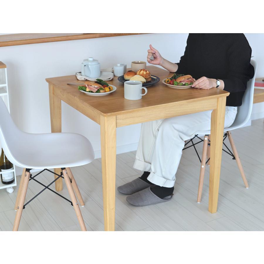 ダイニングテーブル 木製 W75×D75(cm) 2名用 正方形 ナチュラル ウォールナット MTS-063|3244p|20