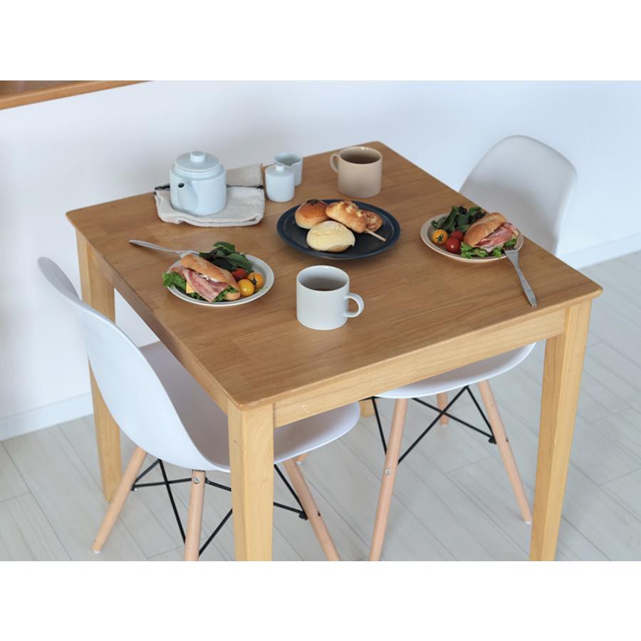 ダイニングテーブル 木製 W75×D75(cm) 2名用 正方形 ナチュラル ウォールナット MTS-063|3244p|21