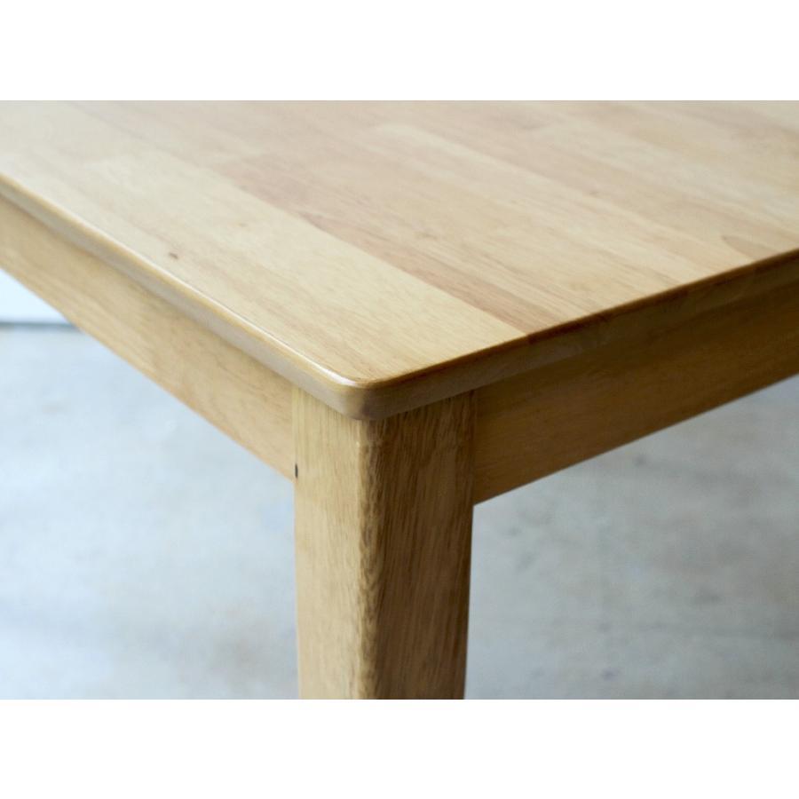 ダイニングテーブル 木製 W75×D75(cm) 2名用 正方形 ナチュラル ウォールナット MTS-063|3244p|08