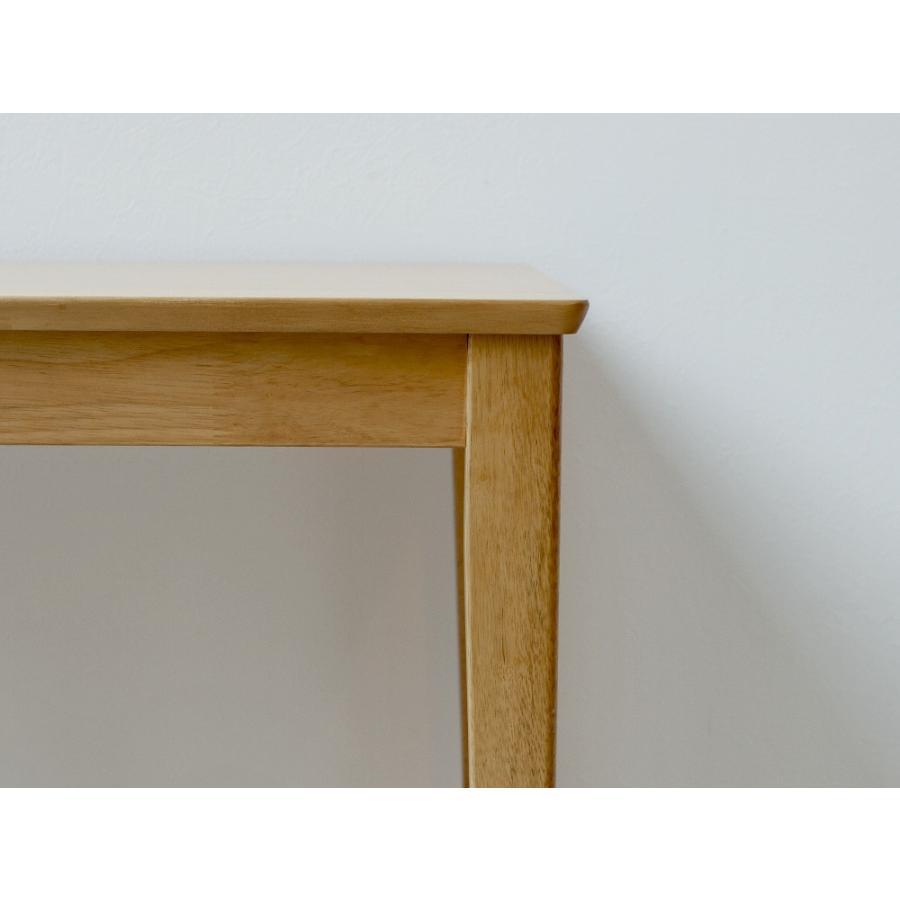 ダイニングテーブル 木製 W75×D75(cm) 2名用 正方形 ナチュラル ウォールナット MTS-063|3244p|10