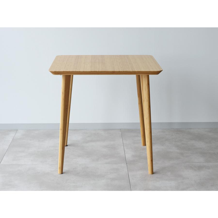 ダイニングテーブル 竹製 バンブー W75×D75(cm) 正方形 2名用 ナチュラル シンプル MTS-085|3244p|02
