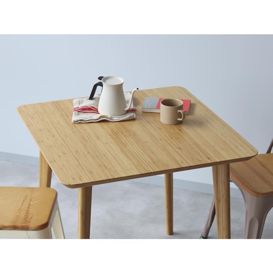 ダイニングテーブル 竹製 バンブー W75×D75(cm) 正方形 2名用 ナチュラル シンプル MTS-085|3244p|12