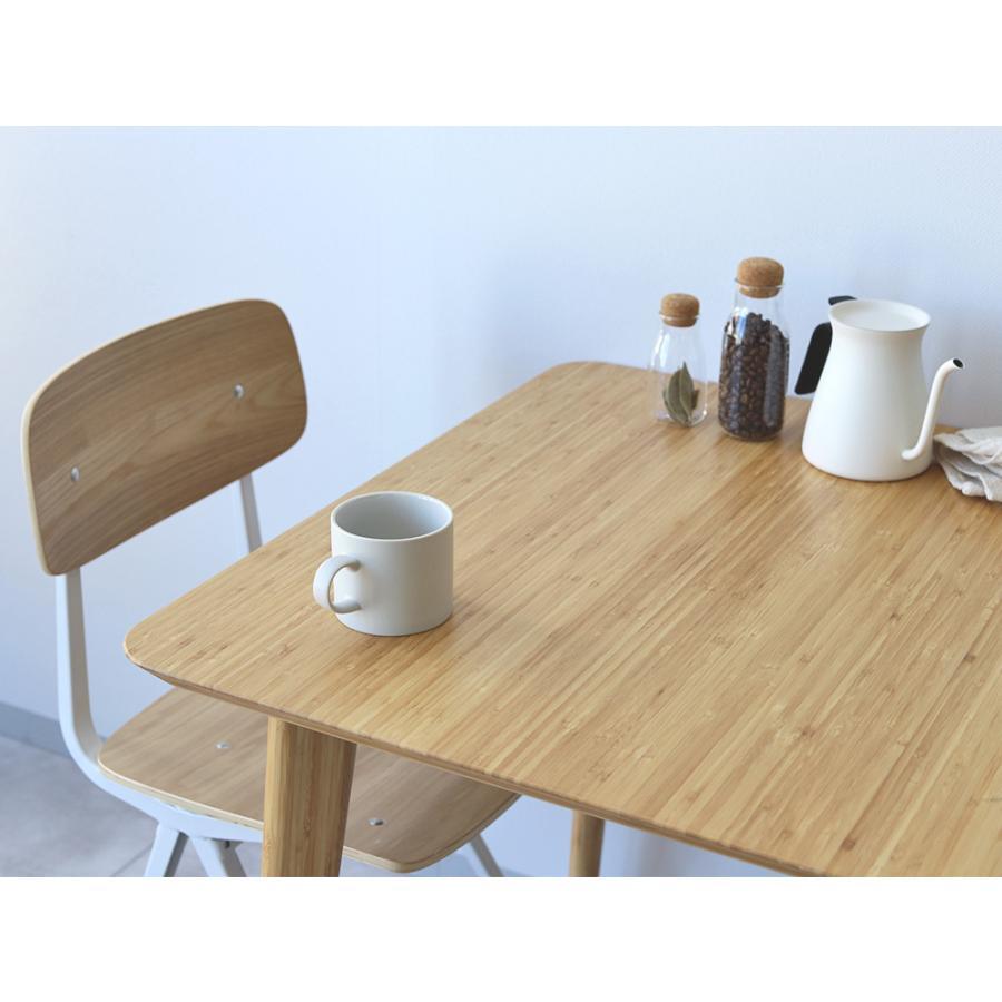 ダイニングテーブル 竹製 バンブー W75×D75(cm) 正方形 2名用 ナチュラル シンプル MTS-085|3244p|13