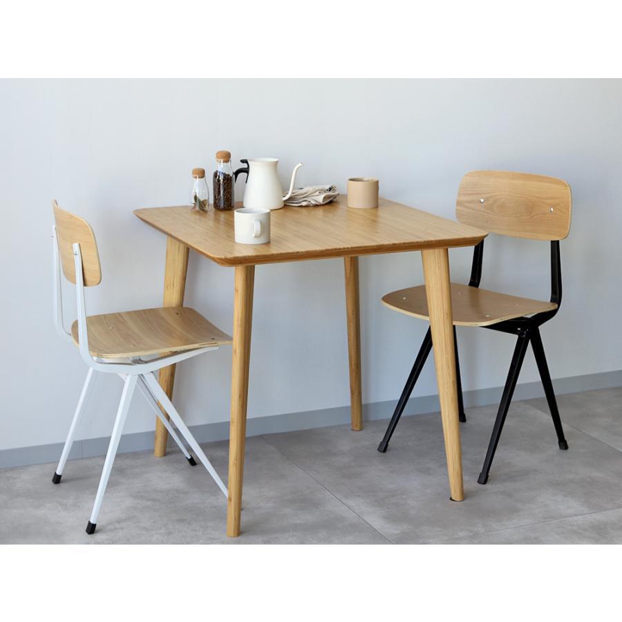 ダイニングテーブル 竹製 バンブー W75×D75(cm) 正方形 2名用 ナチュラル シンプル MTS-085|3244p|14