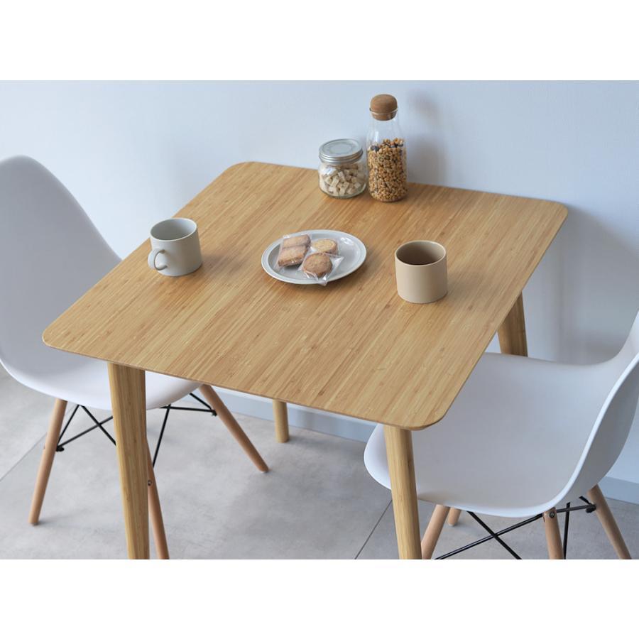 ダイニングテーブル 竹製 バンブー W75×D75(cm) 正方形 2名用 ナチュラル シンプル MTS-085|3244p|17