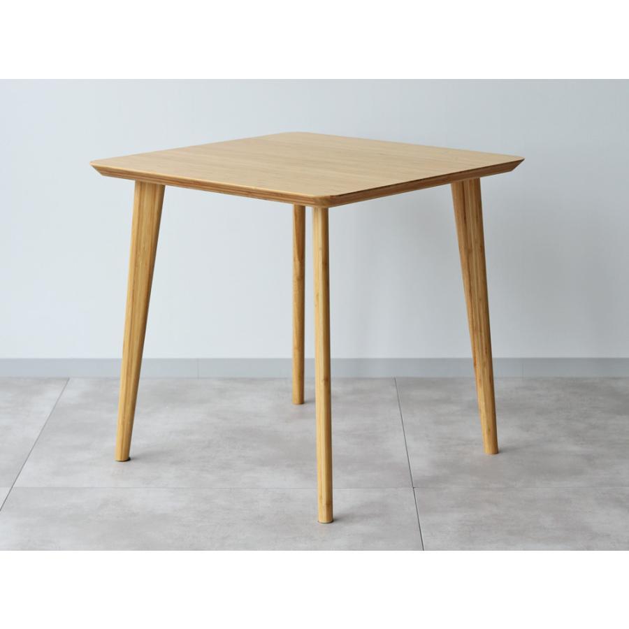 ダイニングテーブル 竹製 バンブー W75×D75(cm) 正方形 2名用 ナチュラル シンプル MTS-085|3244p|03