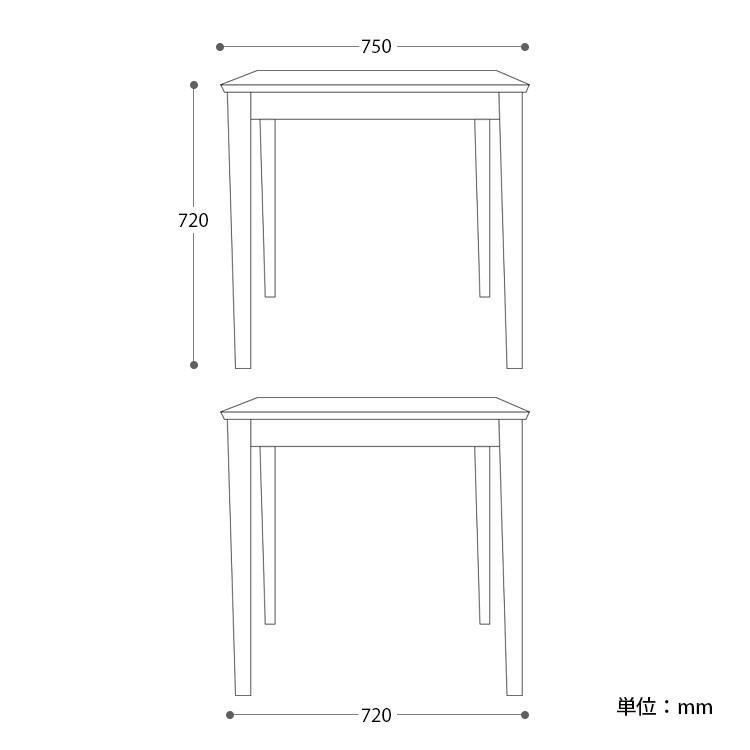 ダイニングテーブル オーク 木製 W75×D75(cm) 2名用 幅75cm 食卓 ファミリー 1人暮らし 2人暮らし 広々 テーブル 2名 MTS-087|3244p|11