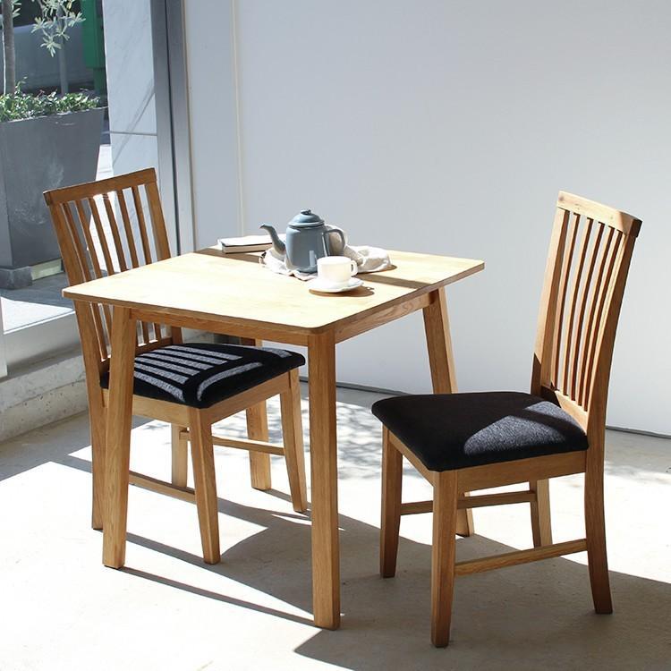 ダイニングテーブル オーク 木製 W75×D75(cm) 2名用 幅75cm 食卓 ファミリー 1人暮らし 2人暮らし 広々 テーブル 2名 MTS-087|3244p|10