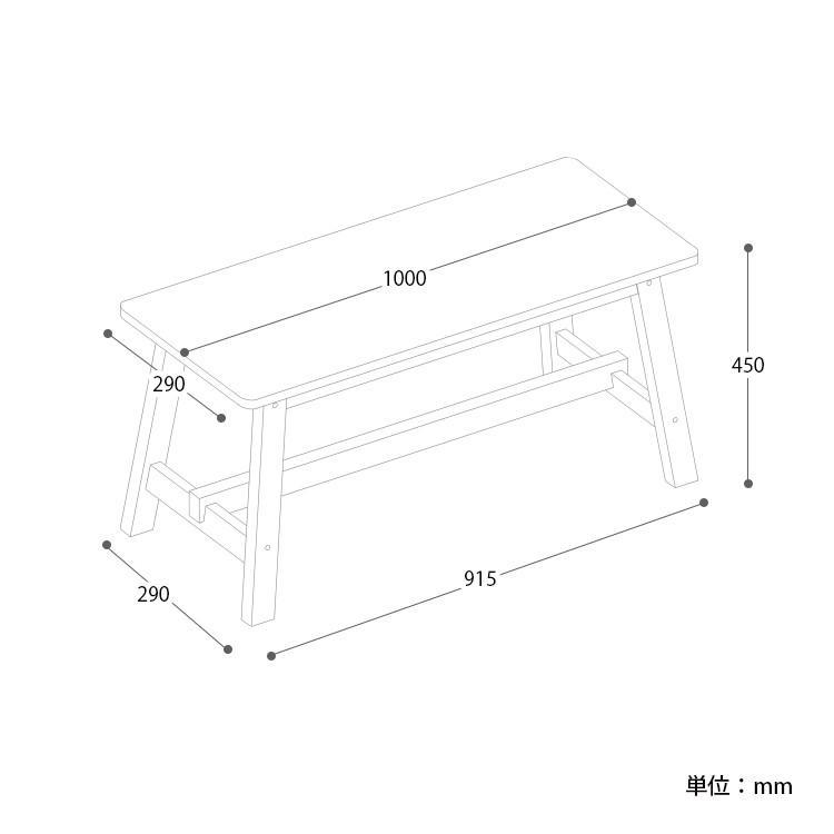 ダイニングベンチ OAK 木製 W100×D29×H45(cm) MTS-090 3244p 17