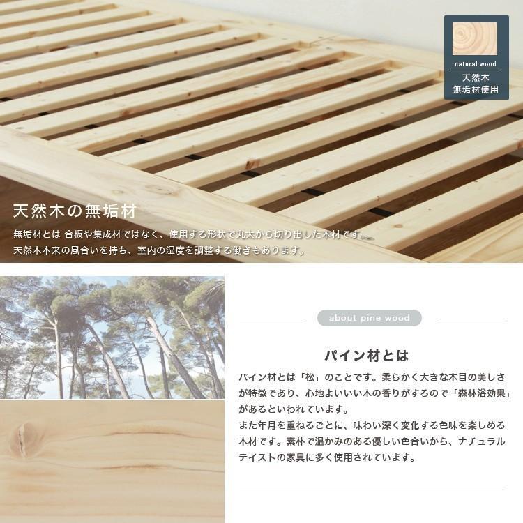 ベッドフレーム ベッド シングル W100 無垢材(パイン材) ヘッドレス すのこベッド 北欧 シンプル ナチュラル MTS-097|3244p|04