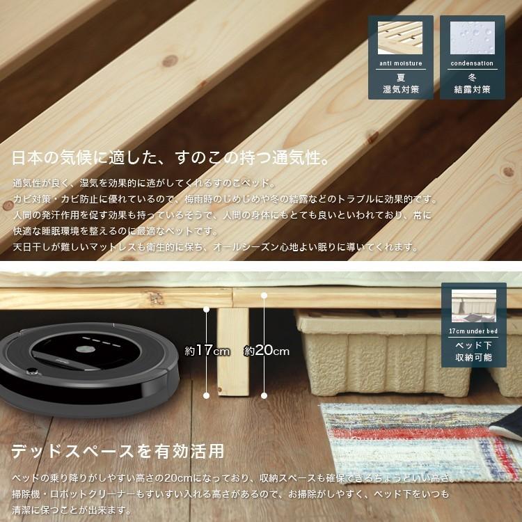 ベッドフレーム ベッド シングル W100 無垢材(パイン材) ヘッドレス すのこベッド 北欧 シンプル ナチュラル MTS-097|3244p|05