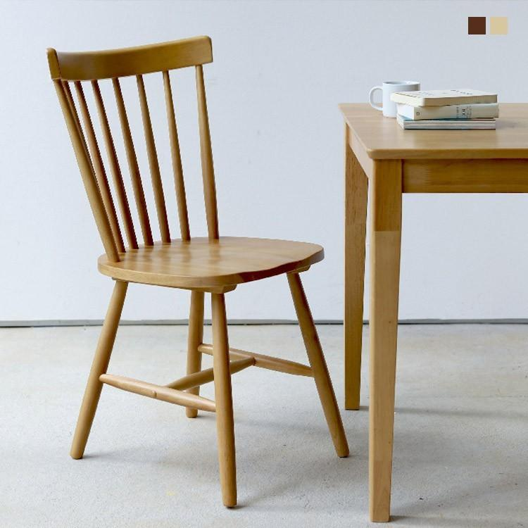 ダイニングチェア 椅子 いす イス 木製椅子 ラバーウッド 木製 ナチュラル ウォールナット ブラック ファンバック ウィンザーチェア風 MTS-152|3244p