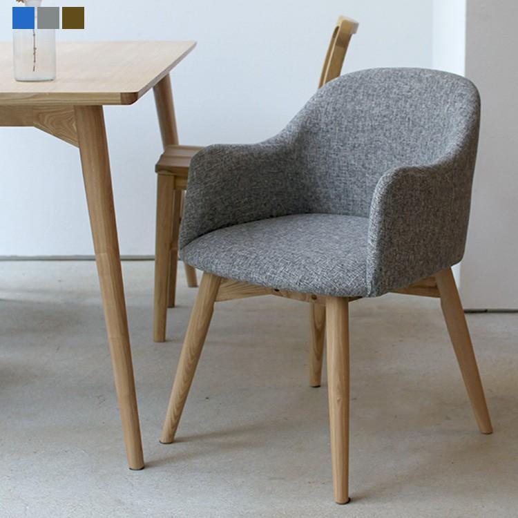 カラメリダイニングチェア 椅子 KRM-010 BR GY BL Karameri dining chair 東谷 room essence|3244p