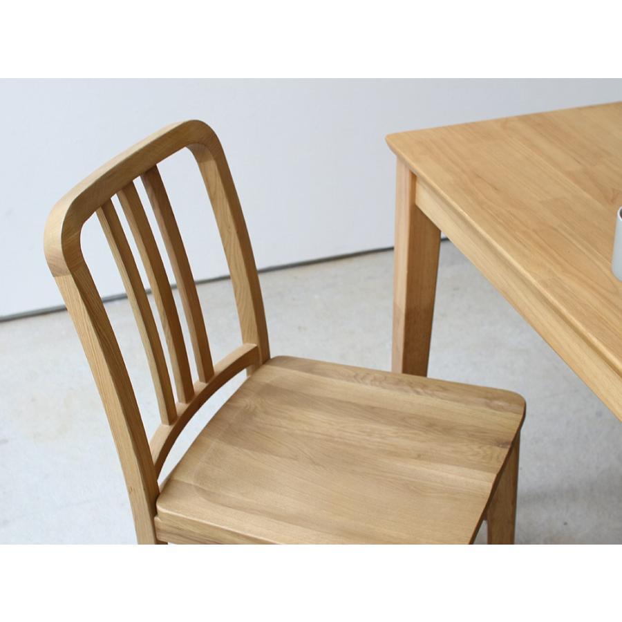 ダイニングチェア 椅子 イス いす coopus クーパス NA VET-732|3244p|11