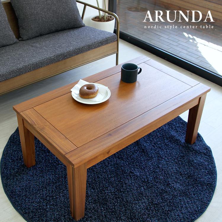 センターテーブル 35%OFF アルンダ 買い物 NX-701 リビングテーブル ローテーブル