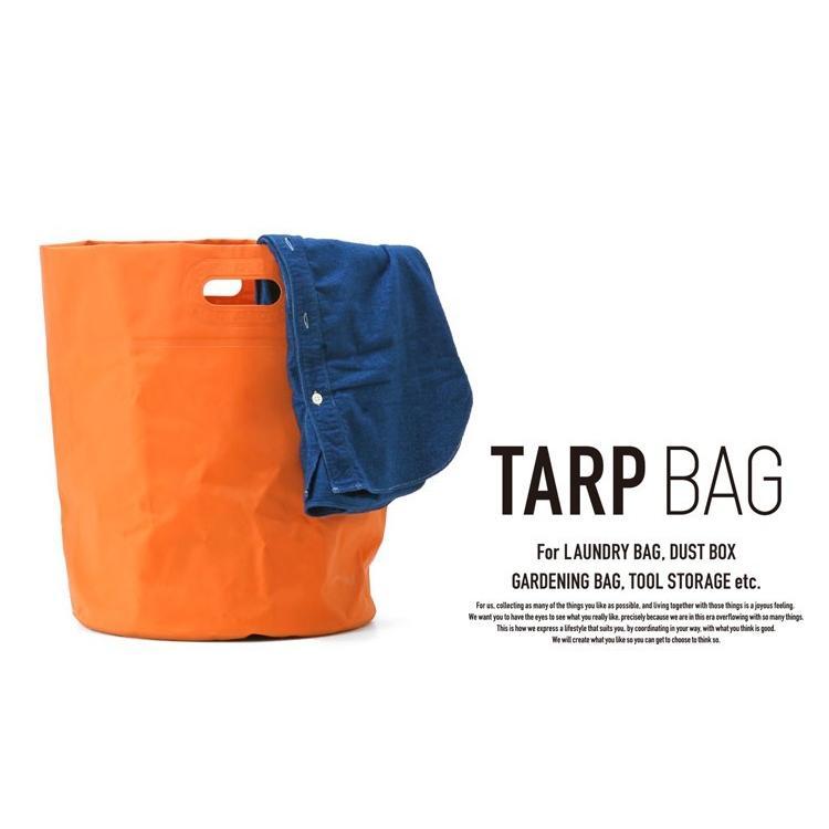 濡れたものも投げ込める!防水シートでできたタープバッグ