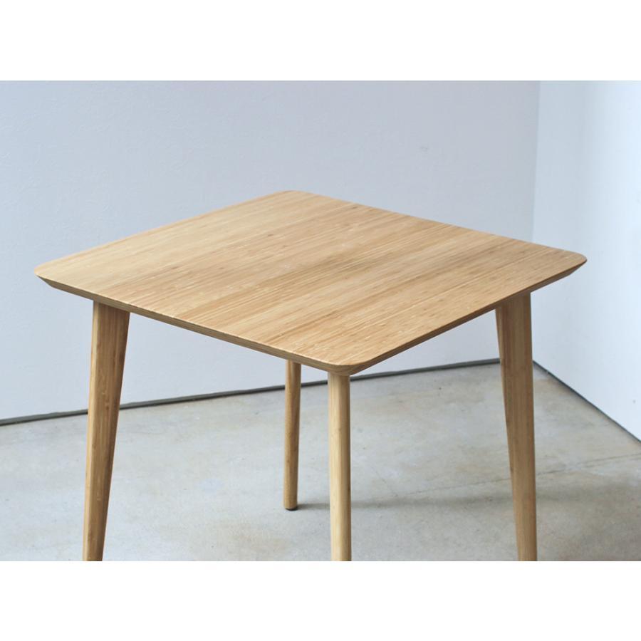 ダイニングテーブルセット 3点 2人 ダイニングセット 竹製 バンブー ダイニングテーブル W750 シェルチェア 15色 同色2脚セット MTS-085、MTS-032 WH|3244p|15
