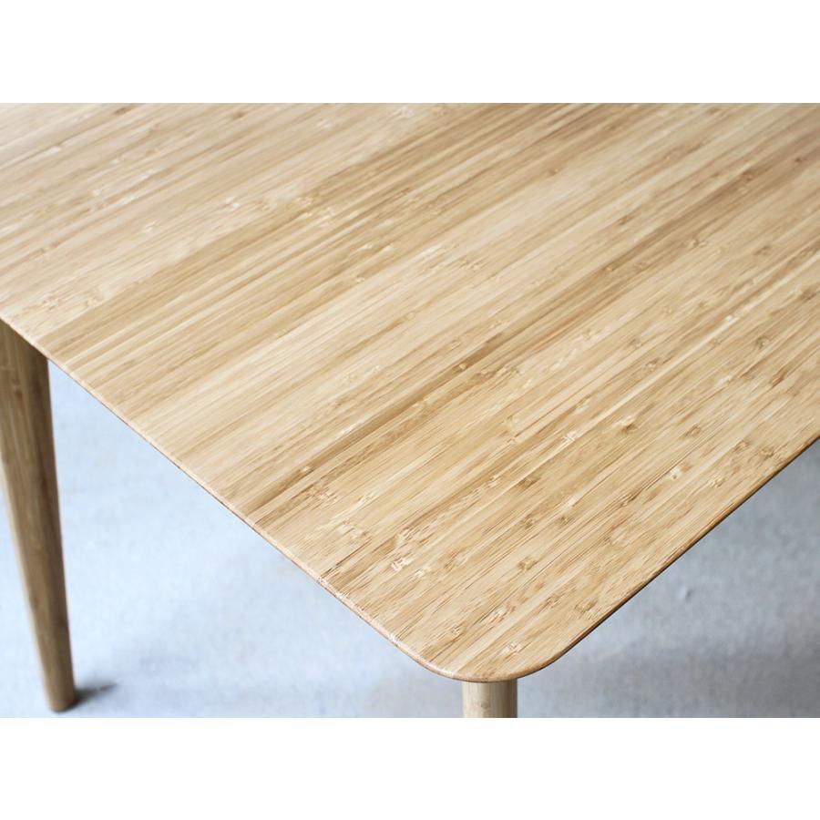 ダイニングテーブルセット 3点 2人 ダイニングセット 竹製 バンブー ダイニングテーブル W750 シェルチェア 15色 同色2脚セット MTS-085、MTS-032 WH|3244p|16