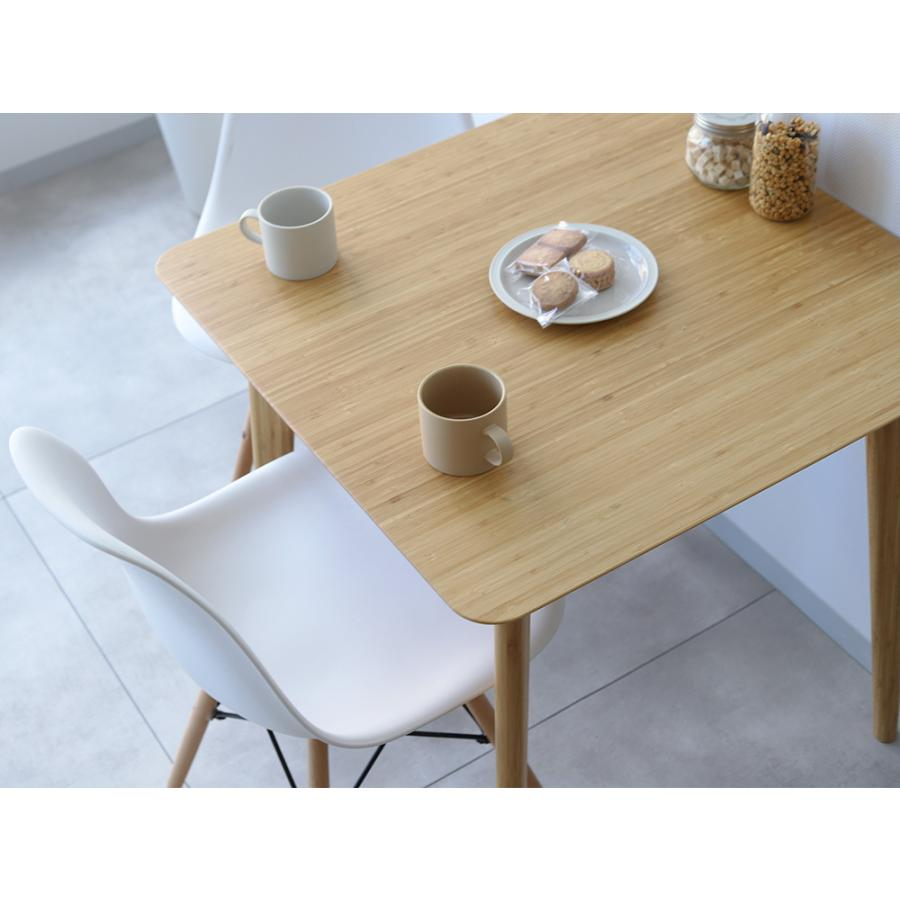 ダイニングテーブルセット 3点 2人 ダイニングセット 竹製 バンブー ダイニングテーブル W750 シェルチェア 15色 同色2脚セット MTS-085、MTS-032 WH|3244p|04