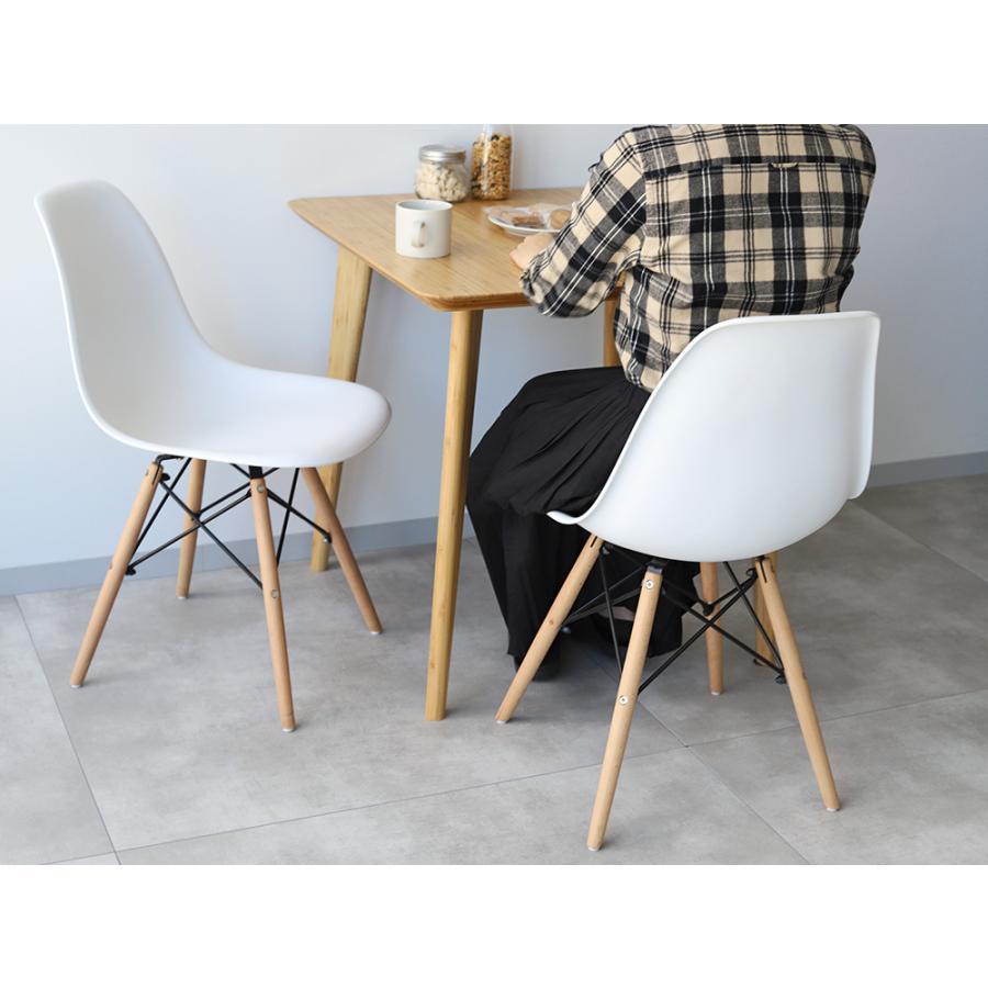 ダイニングテーブルセット 3点 2人 ダイニングセット 竹製 バンブー ダイニングテーブル W750 シェルチェア 15色 同色2脚セット MTS-085、MTS-032 WH|3244p|07