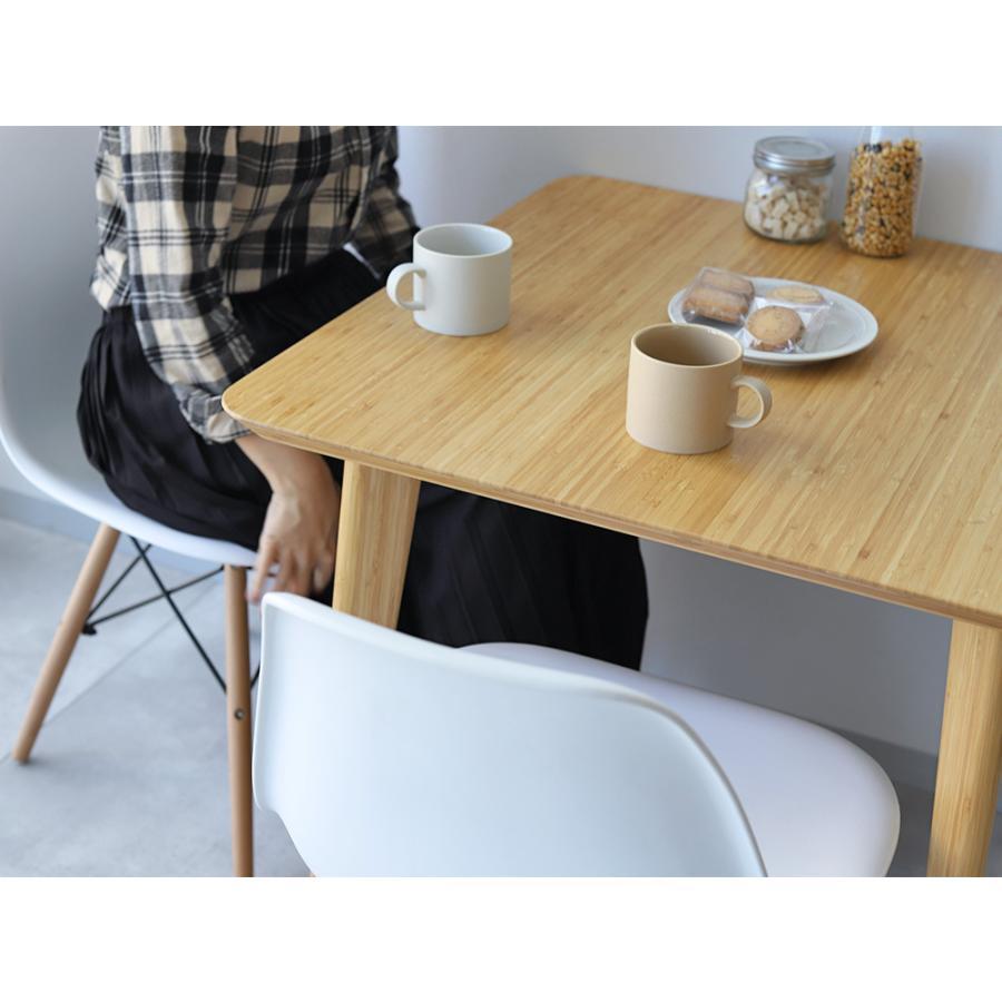 ダイニングテーブルセット 3点 2人 ダイニングセット 竹製 バンブー ダイニングテーブル W750 シェルチェア 15色 同色2脚セット MTS-085、MTS-032 WH|3244p|08