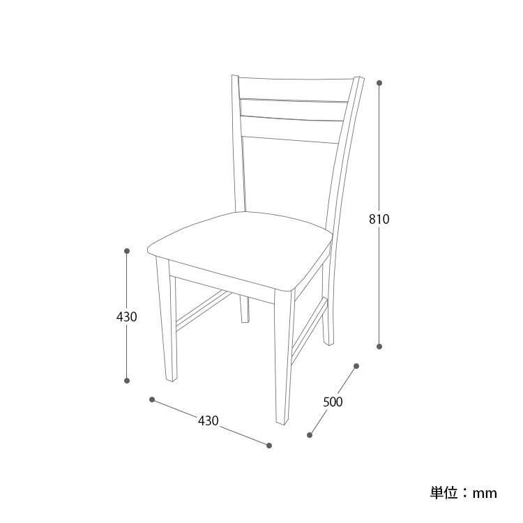 ダイニングテーブルセット 3点 2人 ダイニングセット ラバーウッド テーブル W750 チェア 2脚セット MTS-063、MTS-061|3244p|21