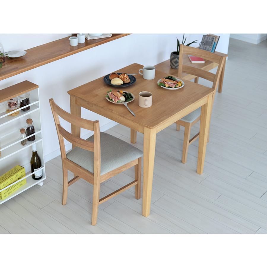ダイニングテーブルセット 3点 2人 ダイニングセット ラバーウッド テーブル W750 チェア 2脚セット MTS-063、MTS-061|3244p|07