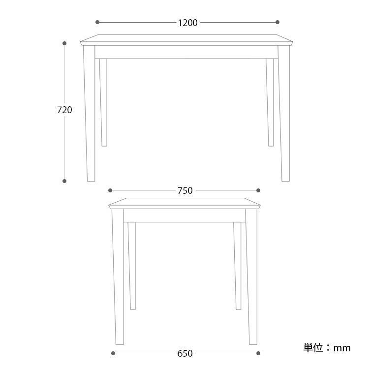 ダイニングテーブルセット 5点 4人 ダイニングセット オーク テーブル W1200 チェア 4脚セット MTS-086、MTS-092|3244p|16