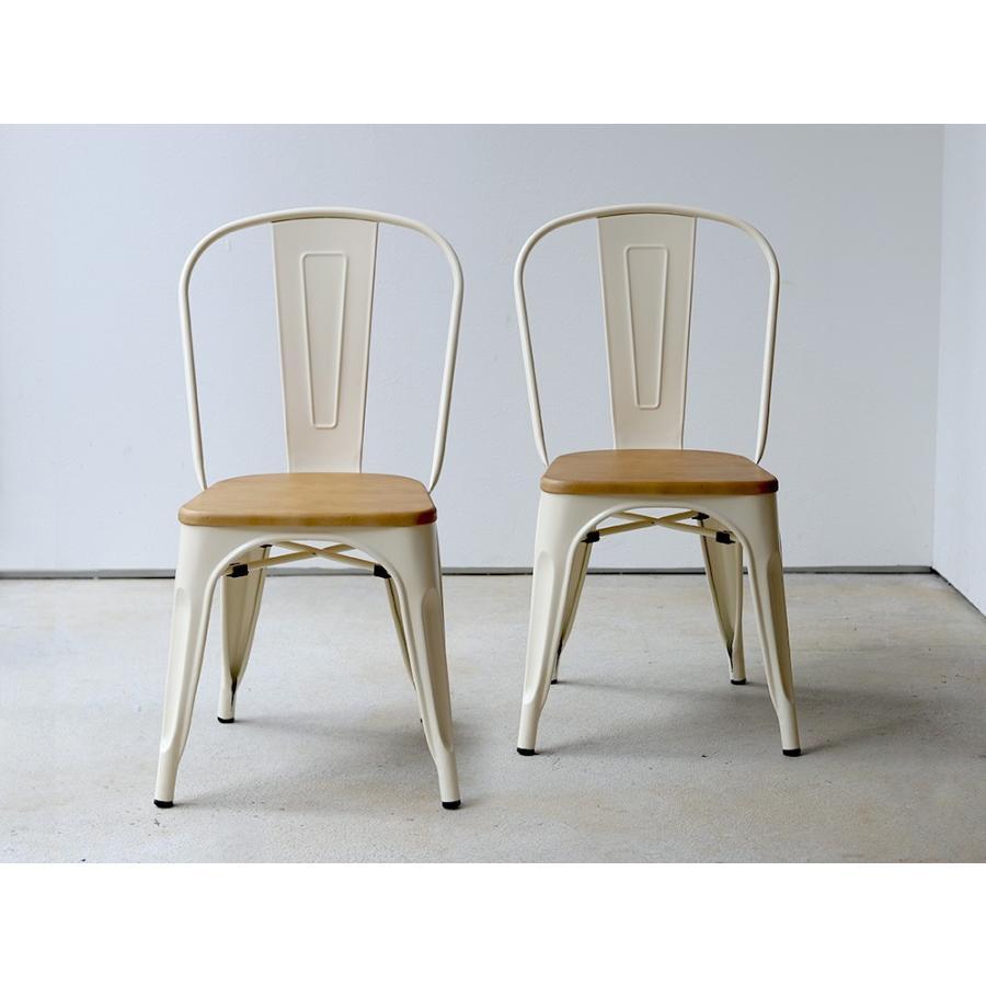 マリーンチェア 2脚セット マリンチェア Aチェア 椅子 イス リプロダクト グザビエ・ポシャール BK VA PG BE MTS-144|3244p|02