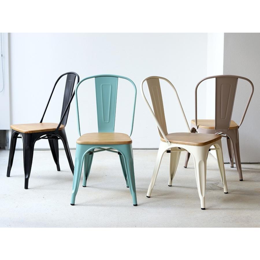 マリーンチェア 2脚セット マリンチェア Aチェア 椅子 イス リプロダクト グザビエ・ポシャール BK VA PG BE MTS-144|3244p|03