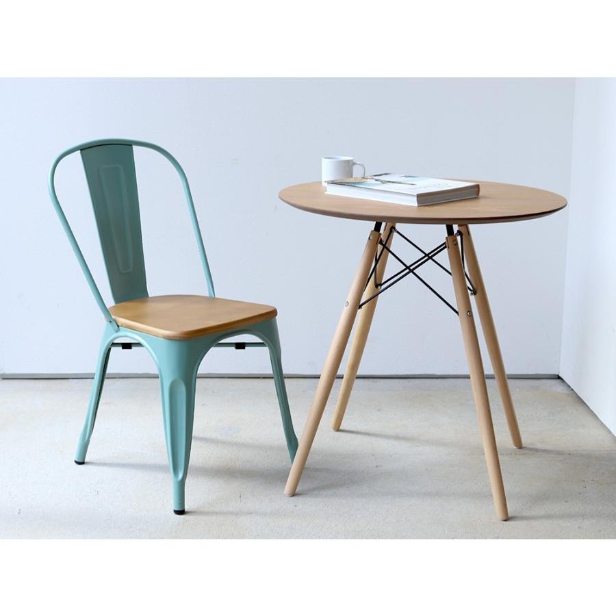 マリーンチェア 2脚セット マリンチェア Aチェア 椅子 イス リプロダクト グザビエ・ポシャール BK VA PG BE MTS-144|3244p|06