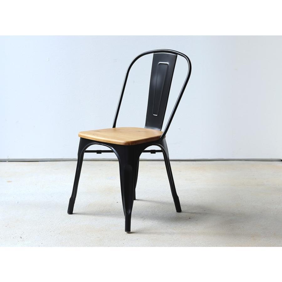 マリーンチェア 2脚セット マリンチェア Aチェア 椅子 イス リプロダクト グザビエ・ポシャール BK VA PG BE MTS-144|3244p|07