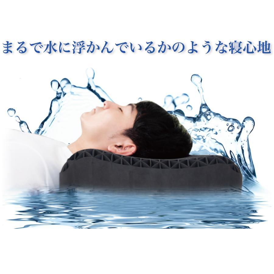 【メーカー公式】【緊急入荷!】 ヒツジのいらない枕 枕 消臭 首こり 肩こり 洗える マクアケ クラウドファンディング 寝返り 33taiyo 08