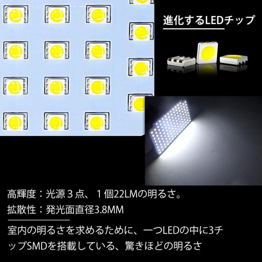 ハイエース200系 4型/5型/6型 スーパーGL用 LED ルームランプ ホワイト/イエロー カスタム 室内灯 専用設計 爆光 標準/ワイドボディ LEDバルブ 内装パーツ|34618|03