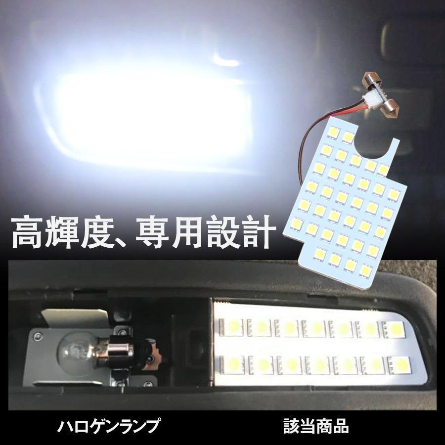 ハイエース200系 4型/5型/6型 スーパーGL用 LED ルームランプ ホワイト/イエロー カスタム 室内灯 専用設計 爆光 標準/ワイドボディ LEDバルブ 内装パーツ|34618|06