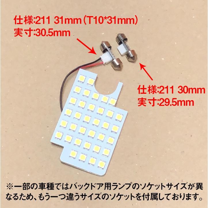 ハイエース200系 4型/5型/6型 スーパーGL用 LED ルームランプ ホワイト/イエロー カスタム 室内灯 専用設計 爆光 標準/ワイドボディ LEDバルブ 内装パーツ|34618|09