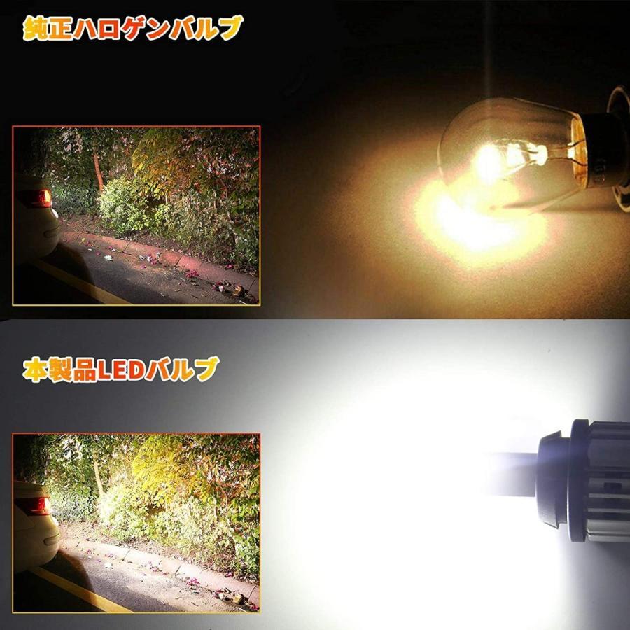 T16 LED バックランプ  バルブ T10/T15兼用 後退灯 4000LM爆光 12V車用 6500K 無極性 バックライトホワイト キャンセラー内蔵 取付簡単|34618|05