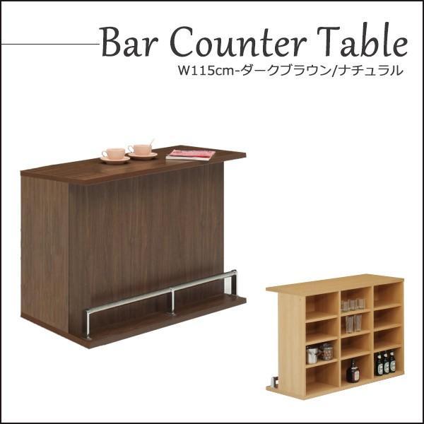 バーカウンター テーブル おしゃれ 自宅 カウンター 収納付き 業務用 店舗
