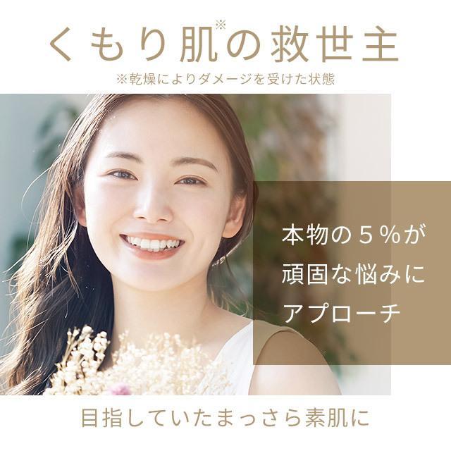 ハイドロキノン 5% 配合 高濃度 純 ハイドロキノン 6g お試し用 おすすめ ハイドロキノンクリーム ケア 集中ケア 送料無料|365marche|07