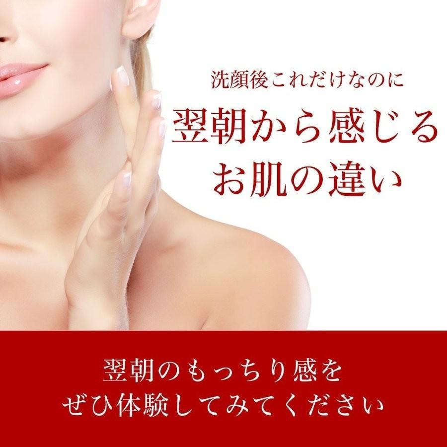 セール 保湿ジェル オールインワンゲル オールインワンジェル 無添加 オールインワン化粧品 クリーム 化粧水 50g 美肌 スキンケア|365marche|13