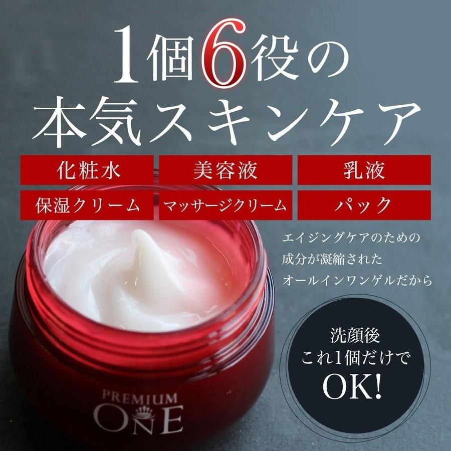セール 保湿ジェル オールインワンゲル オールインワンジェル 無添加 オールインワン化粧品 クリーム 化粧水 50g 美肌 スキンケア|365marche|14